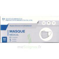 Masques Chirurgicaux Adultes B/50 à OULLINS